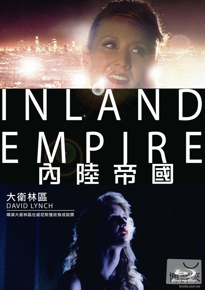 內陸帝國 (藍光BD)