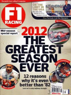 F1 RACING 8月號 / 2012 F1 RACING 8月號 / 2012