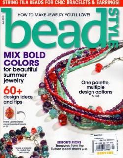 流行串珠雜誌 7月號 / 2012 Bead Style 7月號 / 2012