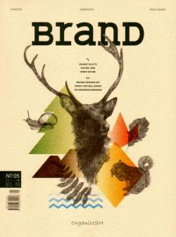 BranD 第5期/2012 BranD 第5期/2012