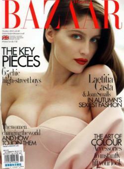 哈潑雜誌 英國版 10月號 / 2012 Harper's BAZAAR (UK) 10月號 / 2012