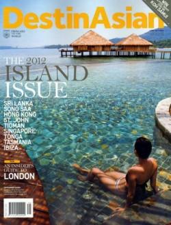 亞洲風情 6月合併號 / 2012 Destin Asian 6月合併號 / 2012