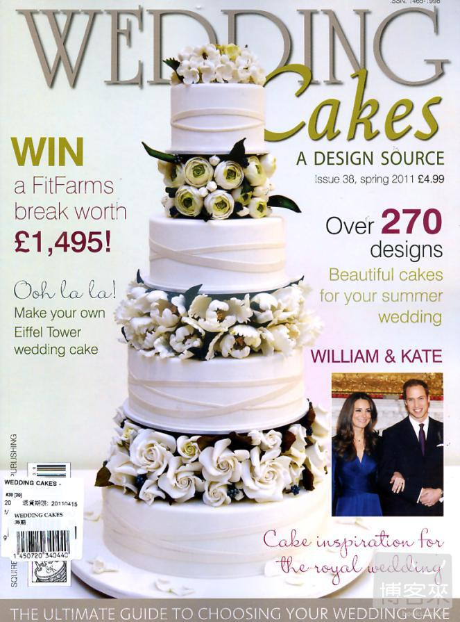 Take a look wedding cakes 38 for Beauty table style css
