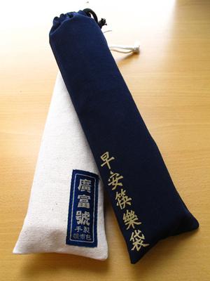 (贈品)台南廣富號 ─ 多功能手製帆布包【早安筷樂袋】