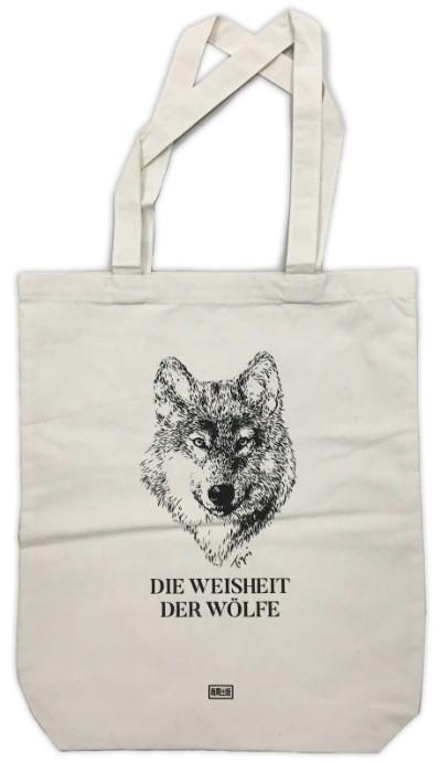 (贈品)【狼的智慧】獨家設計款托特提袋