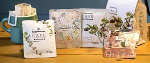 (贈品)【Elegantbooks cafe 掛耳式濾泡咖啡】乙份(內含四包)
