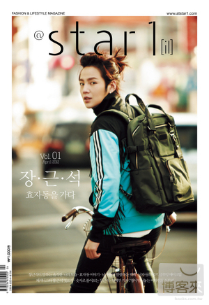 atstar 1 Korea 04/2012 atstar 1 Korea 04/2012