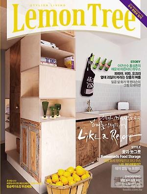 Lemon Tree Korea 07/2012 Lemon Tree Korea 07/2012