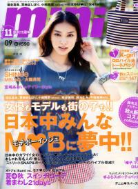 mini 9月號/2011 mini 9月號/2011