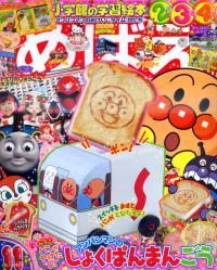 快樂遊戲讀本 11月號/2011