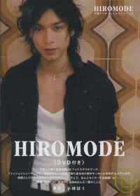 水(山鳥)HIRO演藝生活寫真書:附DVD HIROMODE