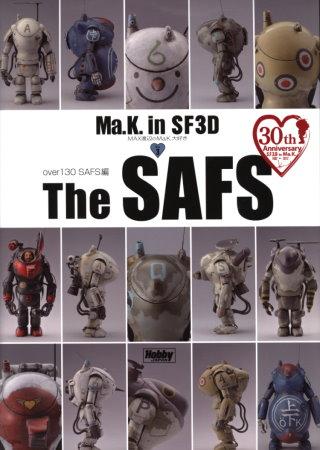 MAX渡邊MA.K.機器人模型塗裝大解析VOL.3 Ma.K. in SF3D MAX渡邊Ma.K.大好 VOL.3