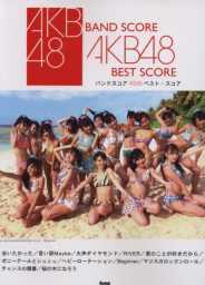 AKB48人氣歌曲團譜演奏超精選 AKB48