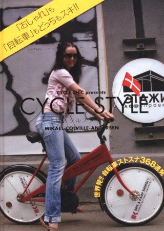 世界各地自行車款造型精選集