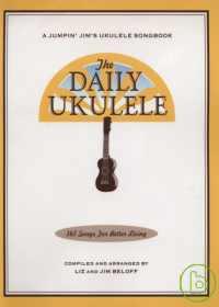 每日一曲烏克麗麗吉他譜 The DAILY UKULELE (365 Songs)