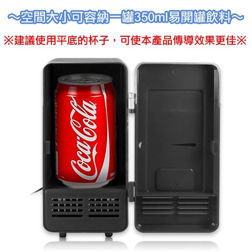 USB 保冷/保熱兩用 小冰箱---車用家用(兩用)行動迷你小冰箱功能介紹--超推薦