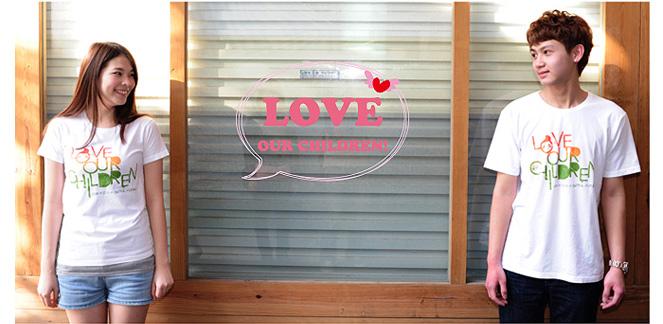 博客來x兒童福利聯盟x原燒 【愛、T恤義賣活動】