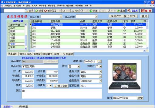 sx 065x3 720p vs 1080p