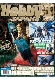 HOBBY JAPAN 1月號/2012 第12期
