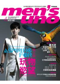 Men's uno 4月號/2012 第152期