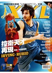 NBA美國職籃XXL 4月號/2012 第204期