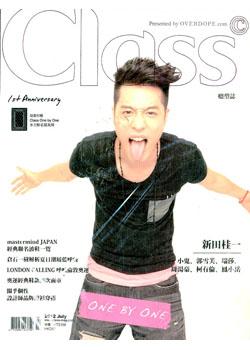 Class 7月號/2012 第13期