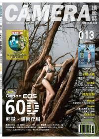 CAMERA攝影誌 11.12月號/2010 第13期
