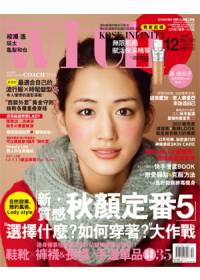 with 12月號/2011 第92期