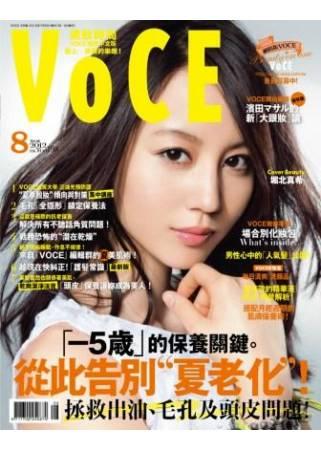 VoCE美妝時尚國際中文版 8月號/2012 第35期