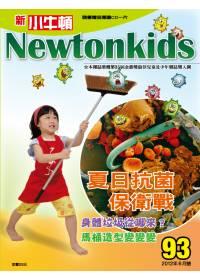 新小牛頓雜誌 6月號/2012 第93期